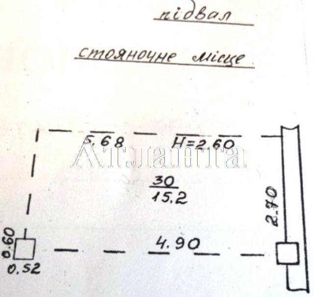 Продается 2-комнатная квартира на ул. Шевченко Пр. — 180 000 у.е. (фото №14)