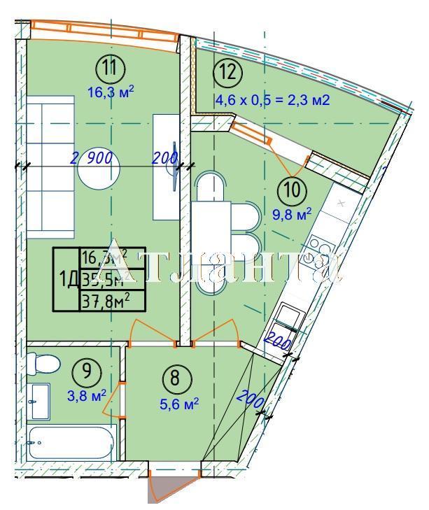 Продается 1-комнатная квартира на ул. Фонтанская Дор. (Перекопской Дивизии) — 28 720 у.е. (фото №5)