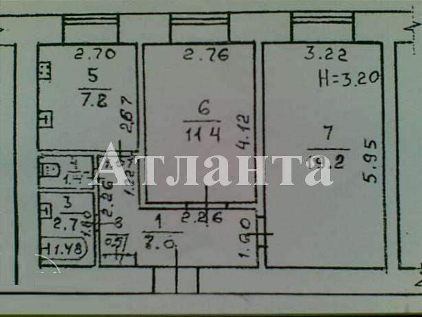 Продается 2-комнатная квартира на ул. Успенская (Чичерина) — 88 000 у.е.