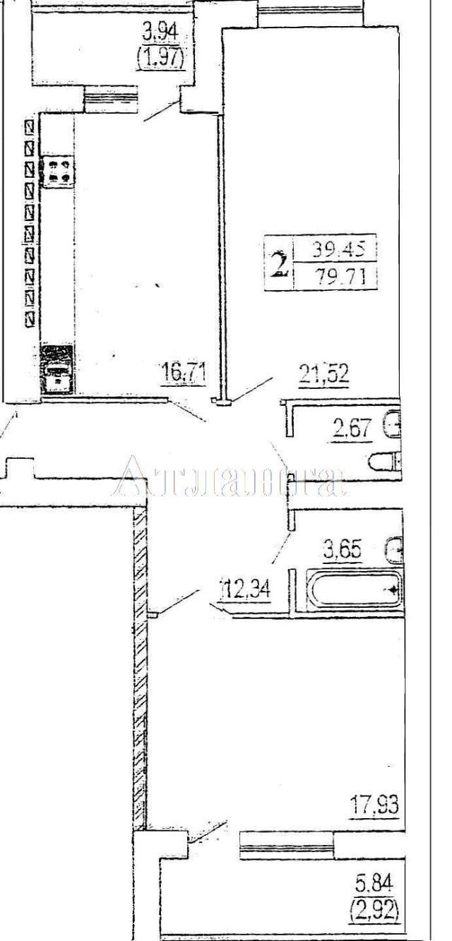 Продается 2-комнатная квартира на ул. Зоопарковая — 90 060 у.е.