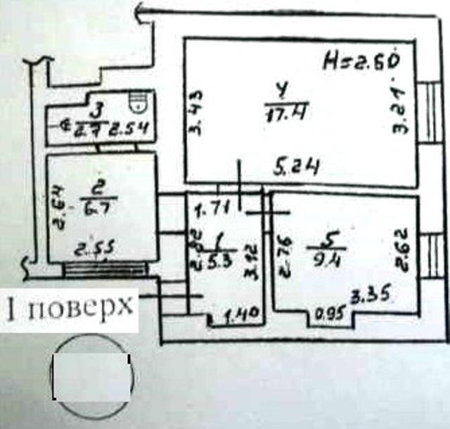 Продается 2-комнатная квартира на ул. Ризовская (Севастопольская) — 23 000 у.е. (фото №5)