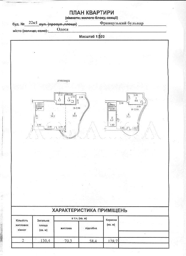 Продается 2-комнатная квартира на ул. Французский Бул. (Пролетарский Бул.) — 315 000 у.е. (фото №13)
