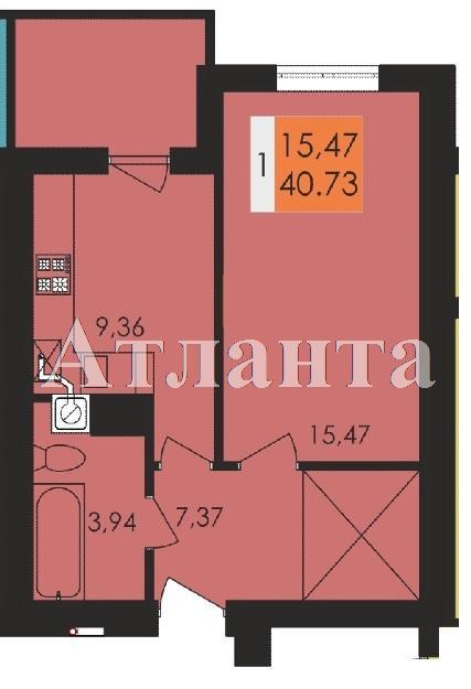 Продается 1-комнатная квартира на ул. Заболотного Ак. — 21 260 у.е.