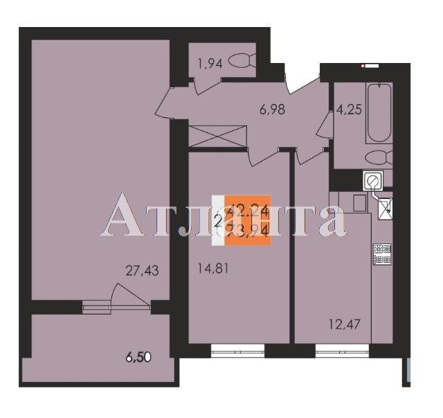 Продается 2-комнатная квартира на ул. Заболотного Ак. — 38 600 у.е.