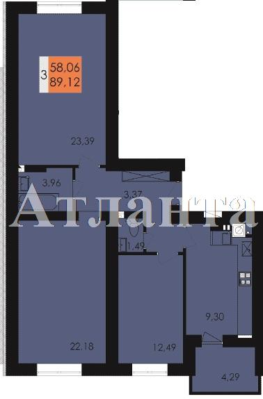 Продается 3-комнатная квартира на ул. Заболотного Ак. — 46 520 у.е.