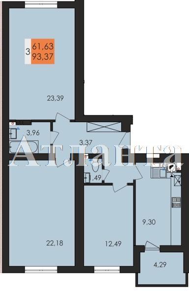 Продается 3-комнатная квартира на ул. Заболотного Ак. — 48 740 у.е.