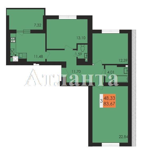 Продается 3-комнатная квартира на ул. Заболотного Ак. — 43 680 у.е.