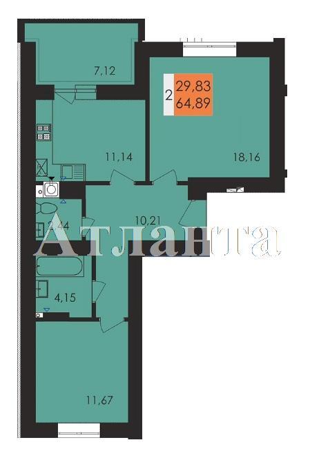 Продается 2-комнатная квартира на ул. Заболотного Ак. — 33 870 у.е.