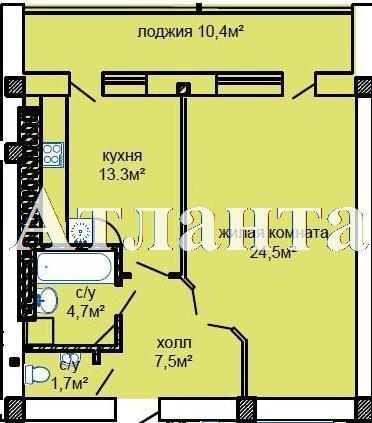 Продается 2-комнатная Квартира на ул. Костанди — 51 500 у.е. (фото №5)