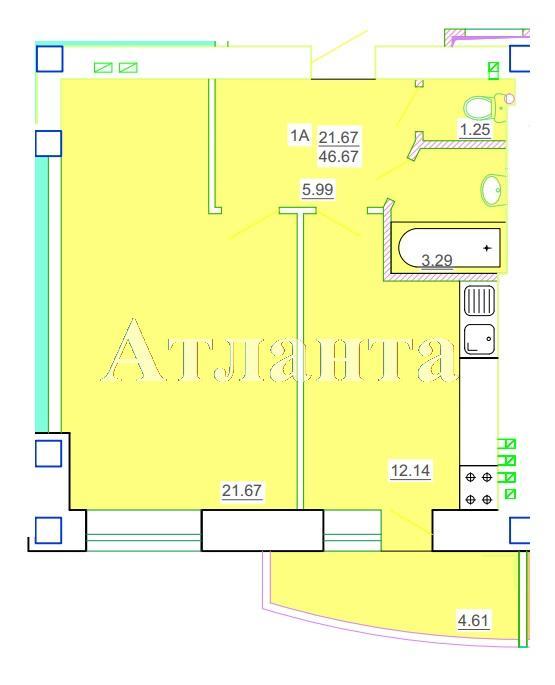Продается 1-комнатная квартира на ул. Цветаева Ген. — 24 780 у.е.