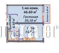 Продается 1-комнатная квартира на ул. Среднефонтанская — 69 650 у.е. (фото №4)