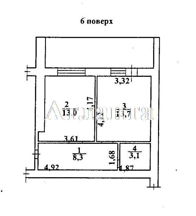 Продается 1-комнатная квартира на ул. Коралловая — 40 050 у.е. (фото №2)