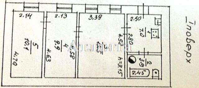 Продается 3-комнатная квартира на ул. Хмельницкого Богдана — 41 500 у.е. (фото №10)