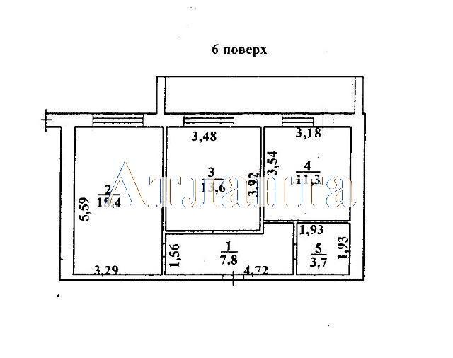 Продается 2-комнатная квартира на ул. Коралловая — 53 640 у.е.