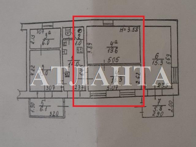 Продается коммунальная на ул. Жуковского — 27 000 у.е. (фото №11)