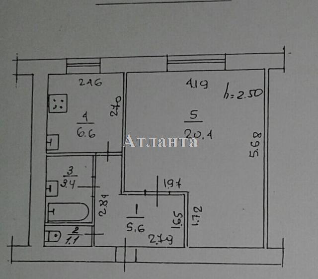 Продается 1-комнатная квартира — 30 000 у.е. (фото №7)