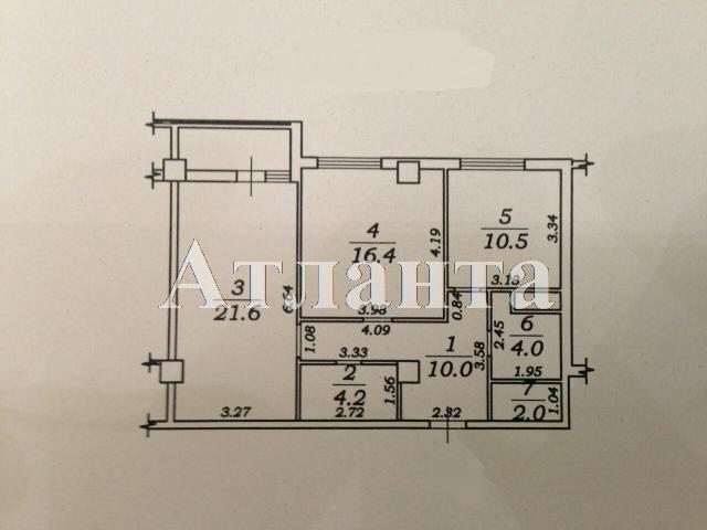 Продается 2-комнатная квартира на ул. Гагаринское Плато — 89 000 у.е. (фото №4)