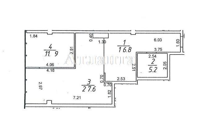 Продается 1-комнатная Квартира на ул. Гагаринское Плато — 69 200 у.е. (фото №4)