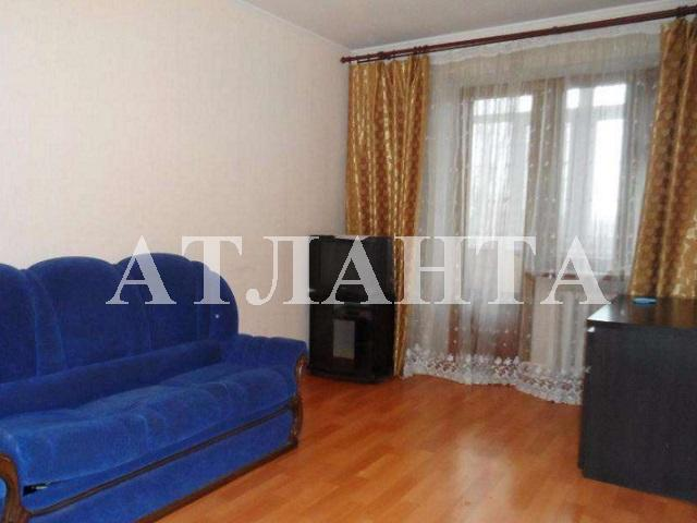 Продается 1-комнатная квартира на ул. Ицхака Рабина — 27 000 у.е.