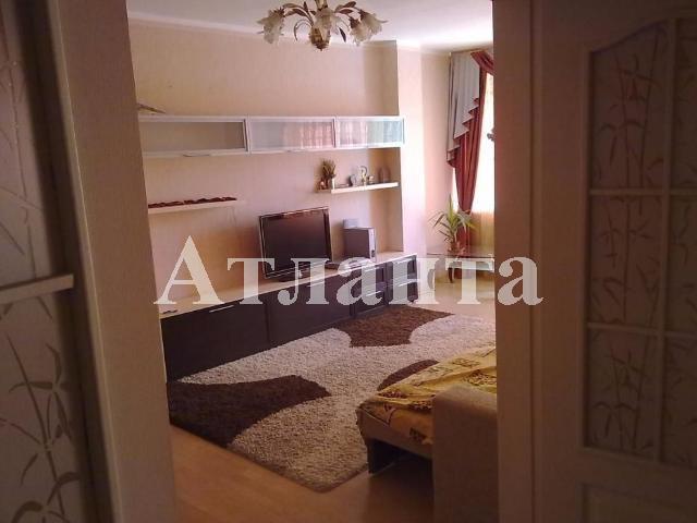 Продается 1-комнатная квартира на ул. Маловского — 46 000 у.е.