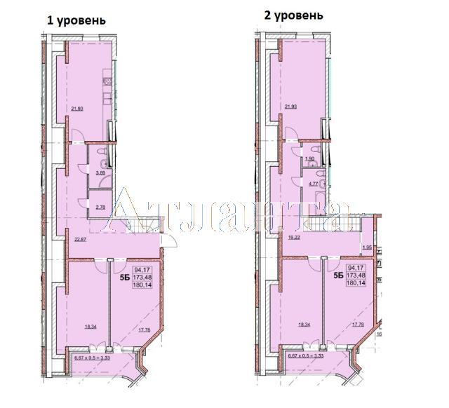 Продается Многоуровневая квартира на ул. Гагаринское Плато — 181 070 у.е.