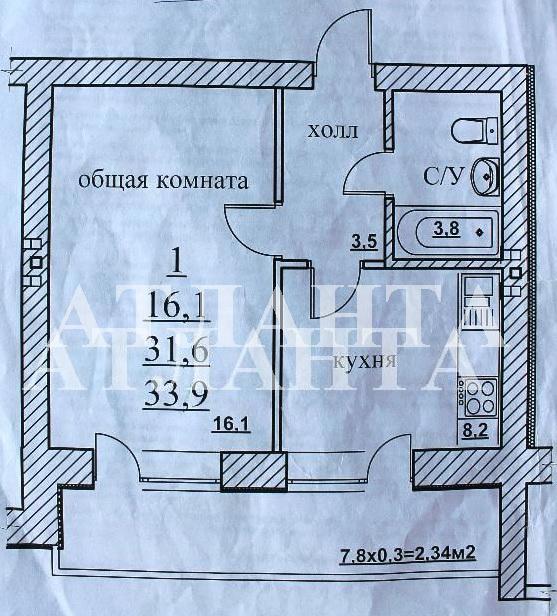 Продается 1-комнатная квартира на ул. Центральная — 22 000 у.е. (фото №3)