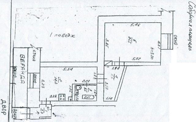 Продается 1-комнатная Квартира на ул. Соборная Пл. (Советской Армии Пл.) — 75 000 у.е. (фото №14)