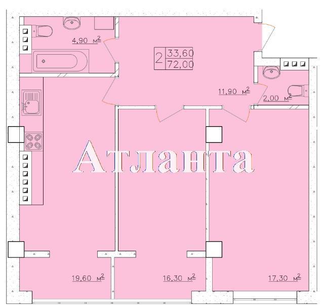 Продается 2-комнатная квартира на ул. Дача Ковалевского (Амундсена) — 46 800 у.е. (фото №4)