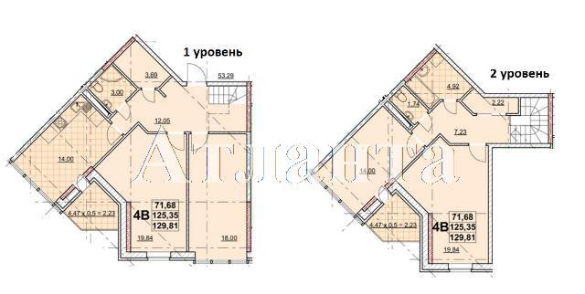 Продается 4-комнатная квартира на ул. Жаботинского (Пролетарская) — 108 120 у.е.