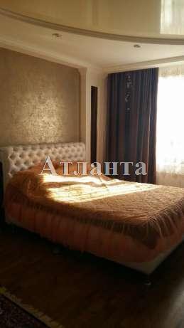 Продается 1-комнатная квартира на ул. Радужный М-Н — 44 000 у.е.