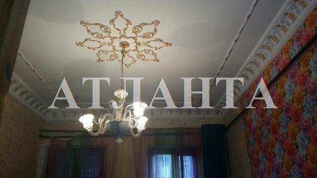 Продается коммунальная на ул. Новосельского (Островидова) — 89 000 у.е. (фото №4)