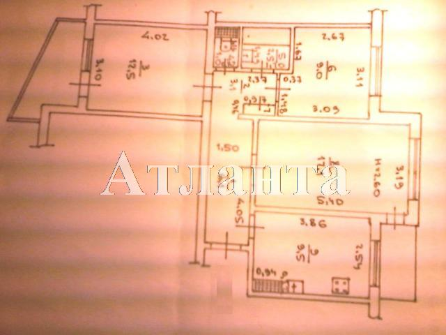Продается 3-комнатная квартира на ул. Балковская (Фрунзе) — 40 000 у.е. (фото №6)