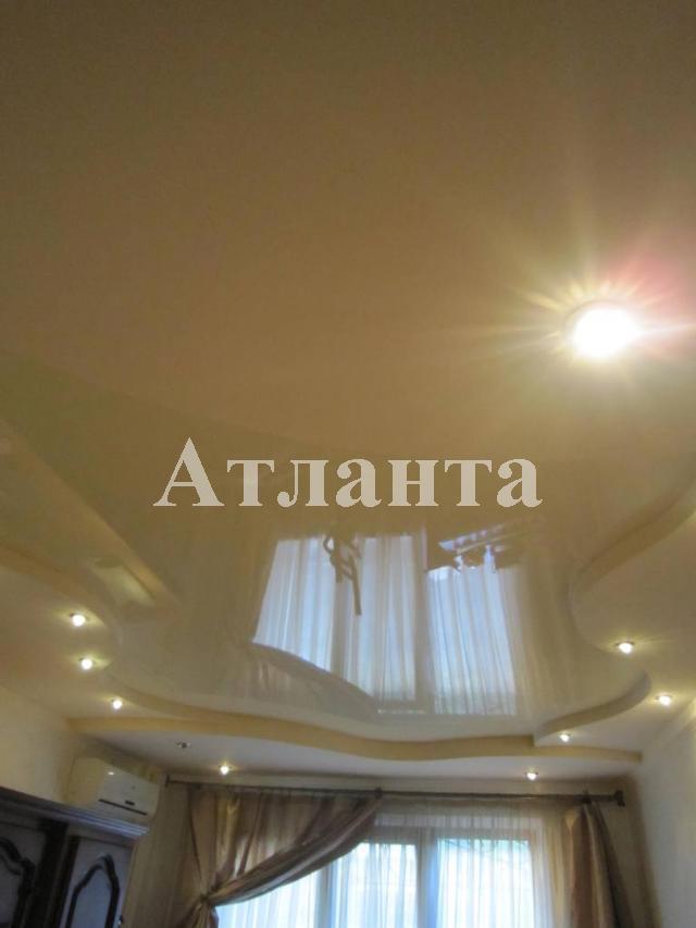 Продается 3-комнатная квартира на ул. Глушко Ак. Пр. (Димитрова Пр.) — 65 000 у.е. (фото №17)
