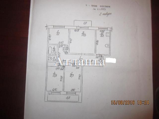 Продается 4-комнатная квартира на ул. Жукова Марш. Пр. (Ленинской Искры Пр.) — 45 000 у.е. (фото №7)