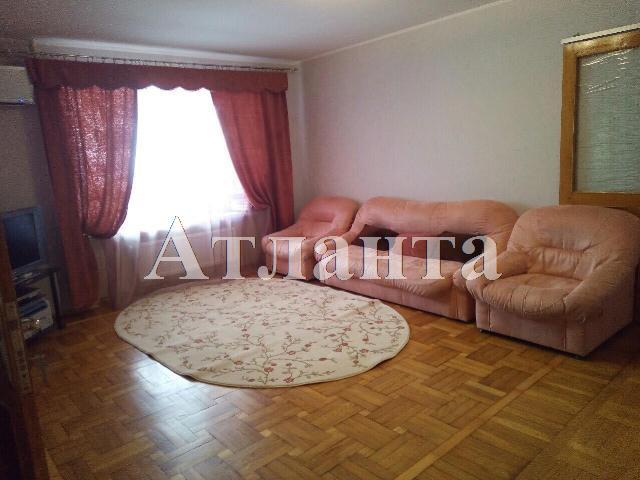 Продается 3-комнатная Квартира на ул. Канатная (Свердлова) — 68 000 у.е.