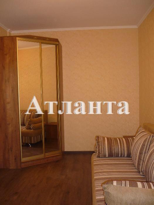 Продается 1-комнатная квартира на ул. Марсельская — 41 500 у.е.