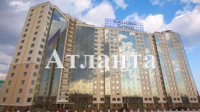 Продается 1-комнатная квартира на ул. Марсельская — 41 500 у.е. (фото №8)