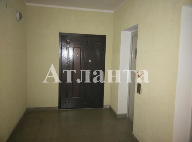 Продается 2-комнатная Квартира на ул. Сахарова — 50 000 у.е.