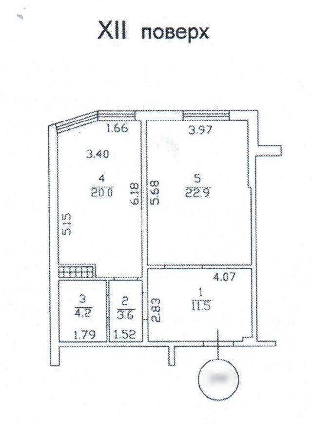 Продается 1-комнатная Квартира на ул. Среднефонтанская — 40 430 у.е.