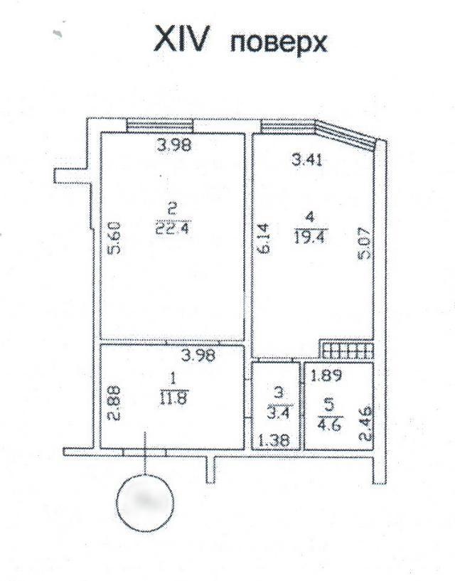 Продается 1-комнатная квартира на ул. Среднефонтанская — 44 970 у.е.