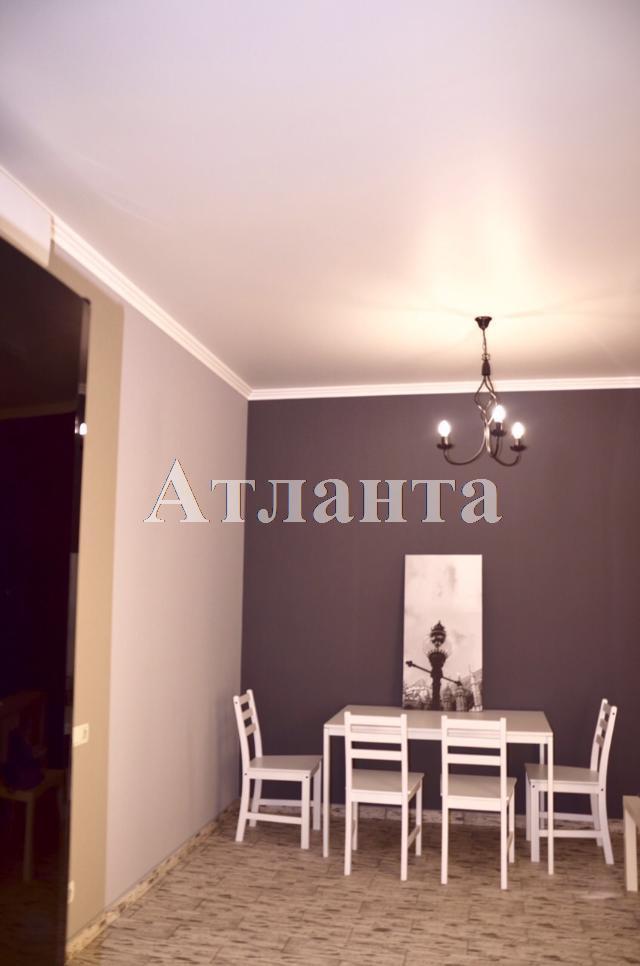 Продается 1-комнатная квартира на ул. Французский Бул. (Пролетарский Бул.) — 79 000 у.е. (фото №6)