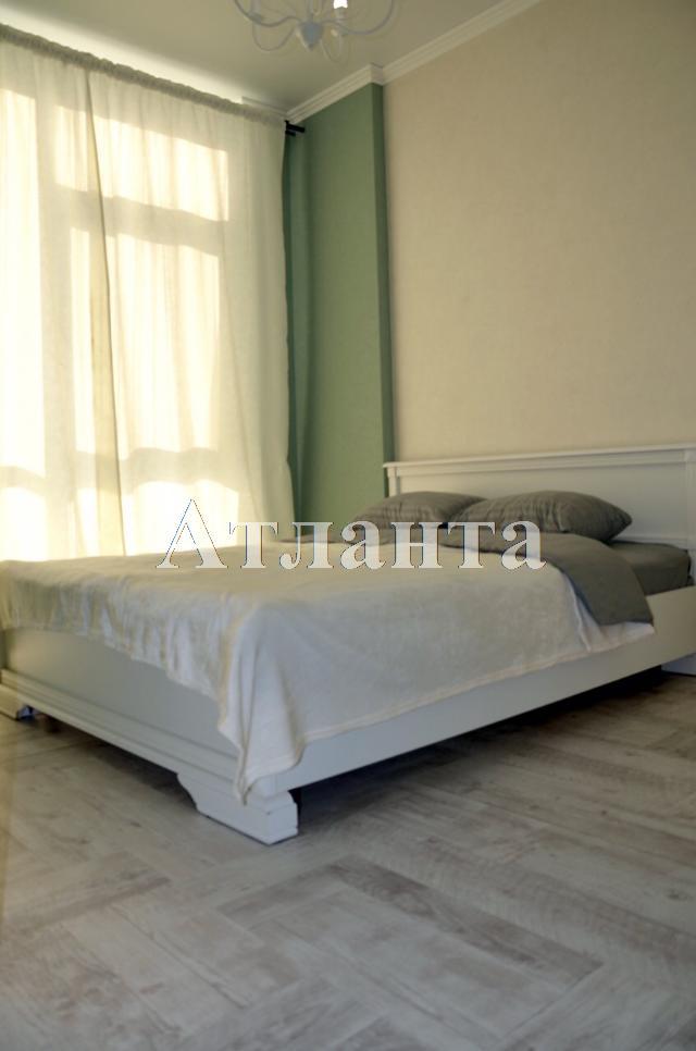 Продается 1-комнатная квартира на ул. Французский Бул. (Пролетарский Бул.) — 79 000 у.е. (фото №9)