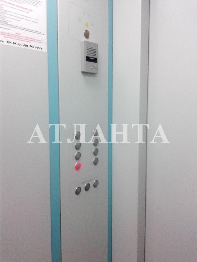 Продается 1-комнатная квартира на ул. Головатого Атам. (Богатова) — 22 700 у.е. (фото №12)