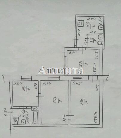 Продается 5-комнатная квартира на ул. Дача Ковалевского (Амундсена) — 53 000 у.е.
