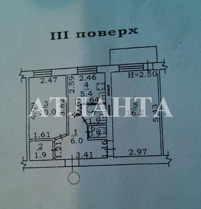 Продается 2-комнатная квартира на ул. Ицхака Рабина — 47 000 у.е. (фото №8)