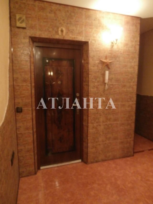 Продается 3-комнатная квартира на ул. Крымская — 75 000 у.е.