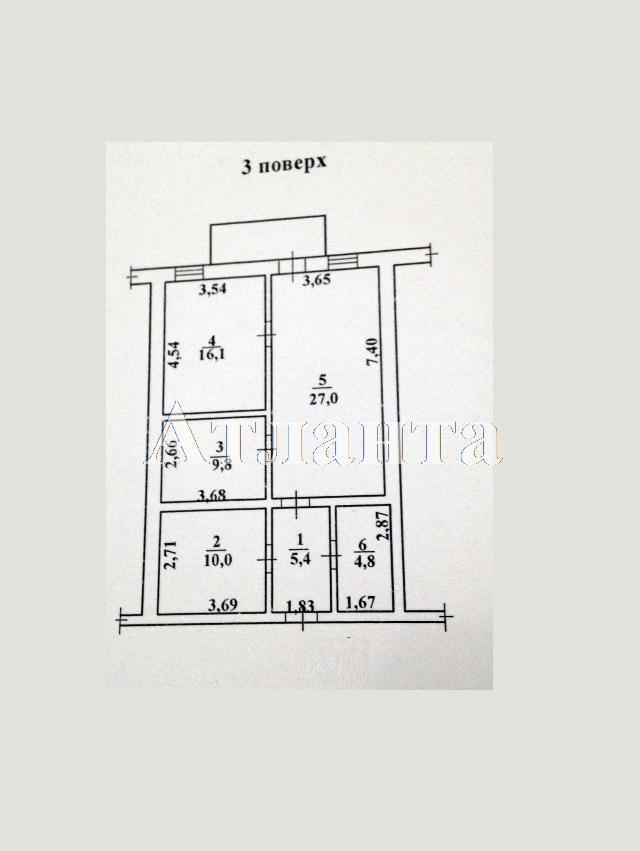 Продается 2-комнатная квартира на ул. Базарная (Кирова) — 72 000 у.е. (фото №13)