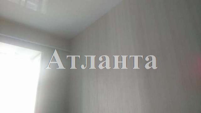 Продается коммунальная на ул. Нежинская (Франца Меринга) — 12 500 у.е. (фото №3)