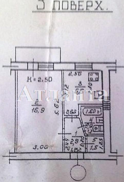 Продается 1-комнатная квартира на ул. Ицхака Рабина — 32 000 у.е. (фото №11)