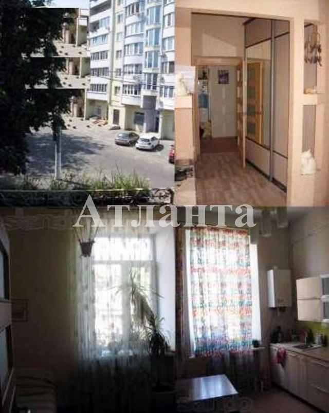 Продается Многоуровневая квартира на ул. Спиридоновская (Горького) — 180 000 у.е. (фото №3)